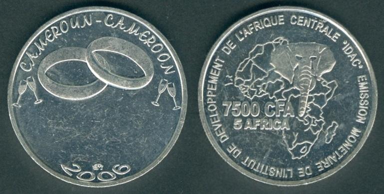 CAMEROON 1500 CFA 2006 Primitive currency copper nickel