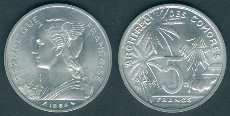 Comoros Islands 25 Francs Km14 1982 Fao Chicken Africa Currency Money Coin Buy One Give One Other African Coins Africa