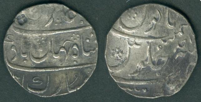 BRITISH EAST INDIA COMPANY 1840 C RUPEE 0.917 SILVER KM# 458.2 devided legend