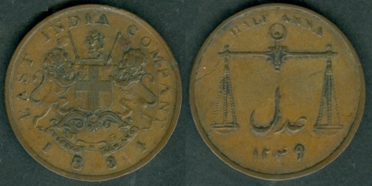 1818 queen victoria 1 one anna east india company rare palm size temple coin