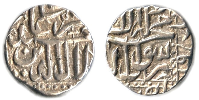 Mughal Empire coins and Rulers with brief history