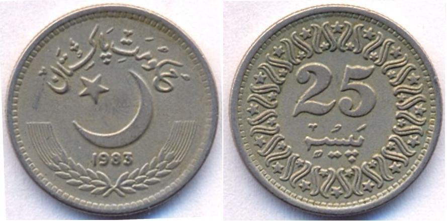 Pakistan-KM58_25Paisa_1983.jpg