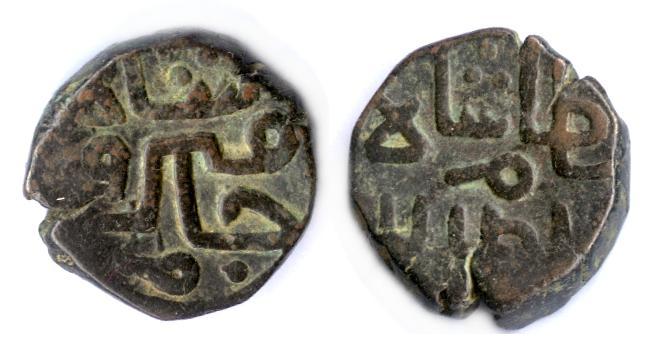 Sindh [Chach, Habbarid, Soomra, Sultans of Sind, Qarlukhid